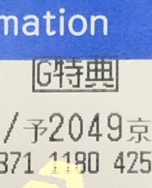 20190701-001853