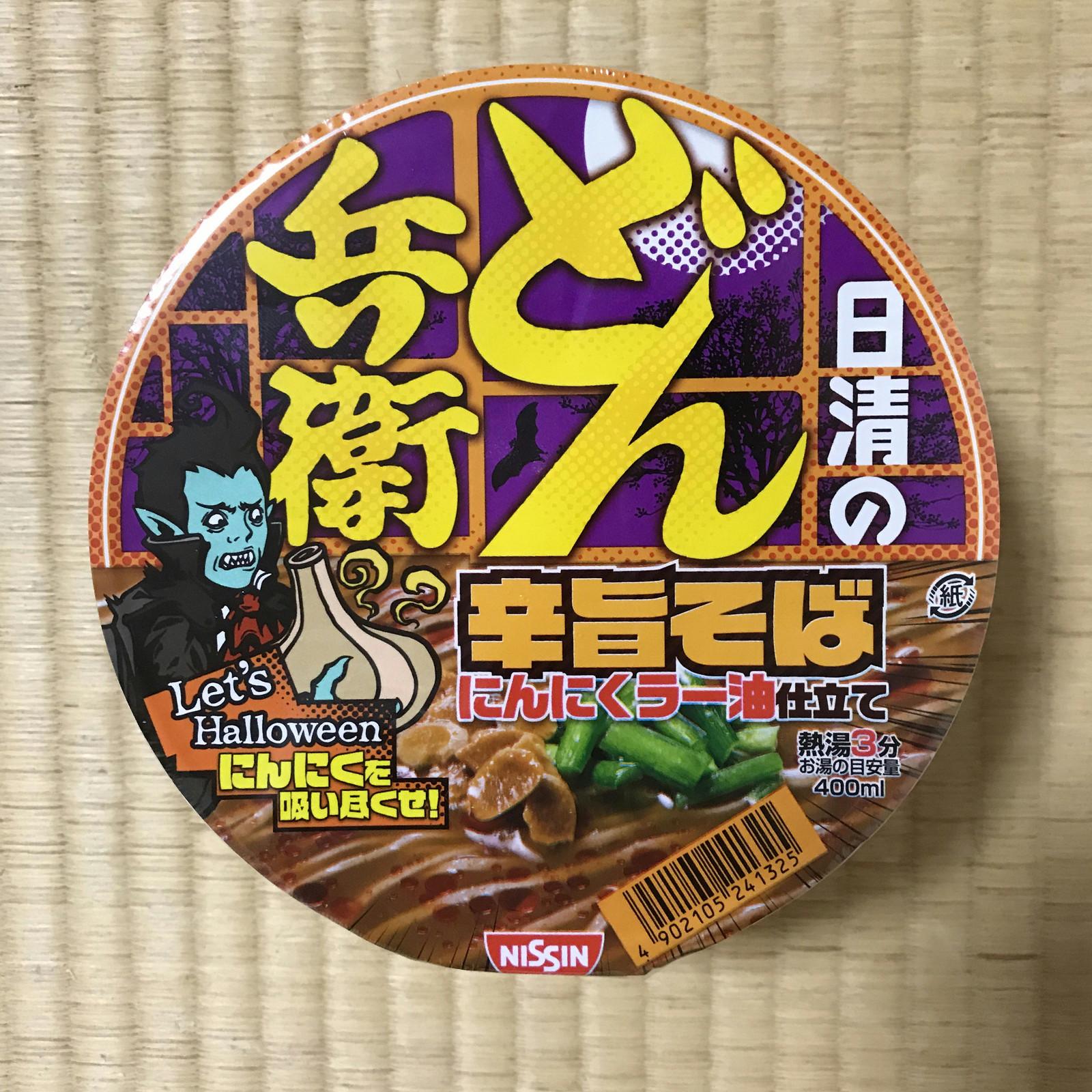 20171016_004933