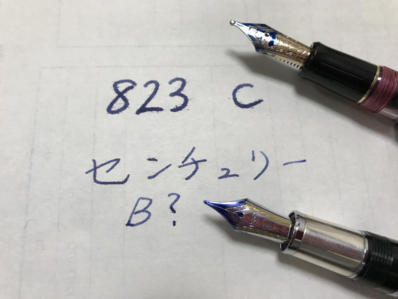 20171029_035143
