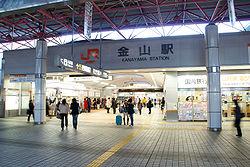 250pxcentral_japan_railway__kanayam