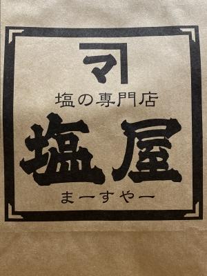 20200103-210139